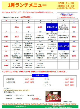 menu301.jpg