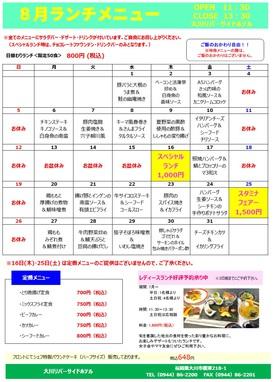 menu1808.jpg