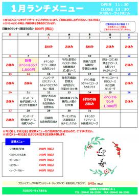 menu1901.jpg