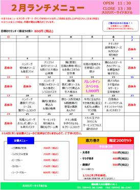 menu1902.jpg