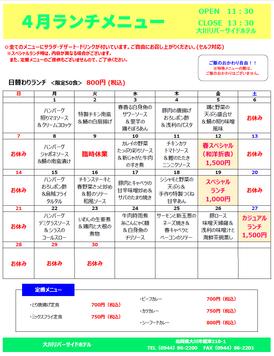 menu19041.jpg