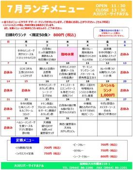 menu1907.jpg