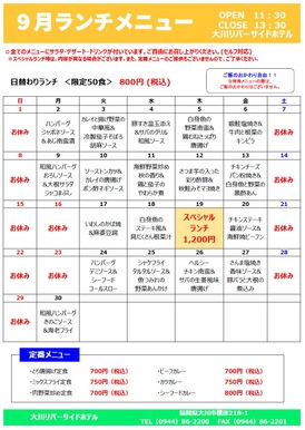 menu1909.jpg