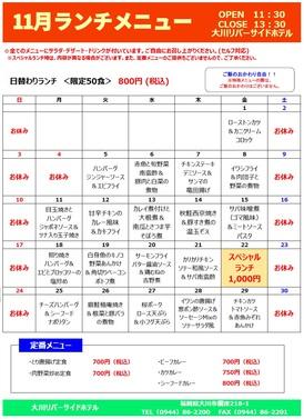 menu1911.jpg