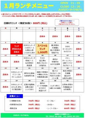 menu2001.jpg