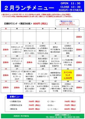 menu2002.jpg