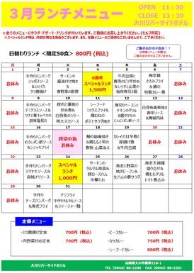 menu2003.jpg