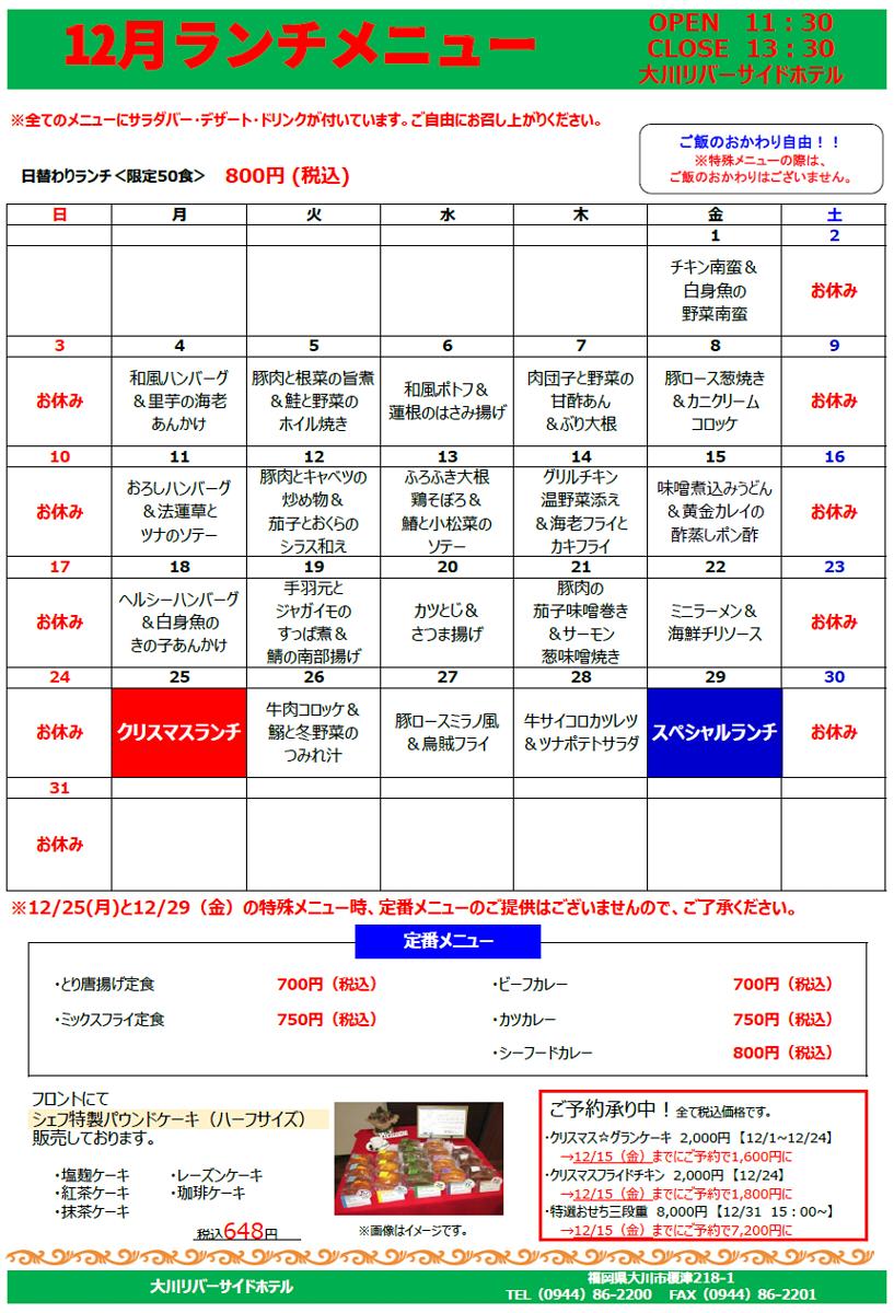 http://okawa.ihwgroup.co.jp/news/menu12.jpg
