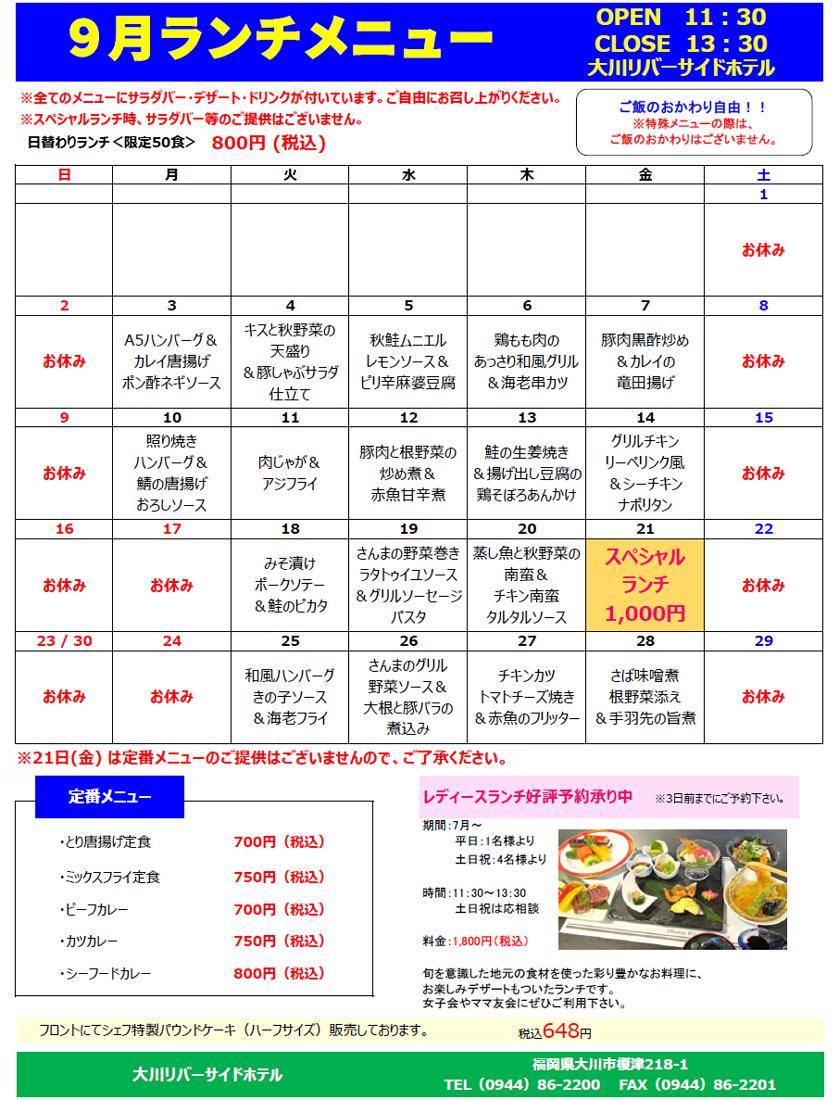 http://okawa.ihwgroup.co.jp/news/menu1809.jpg