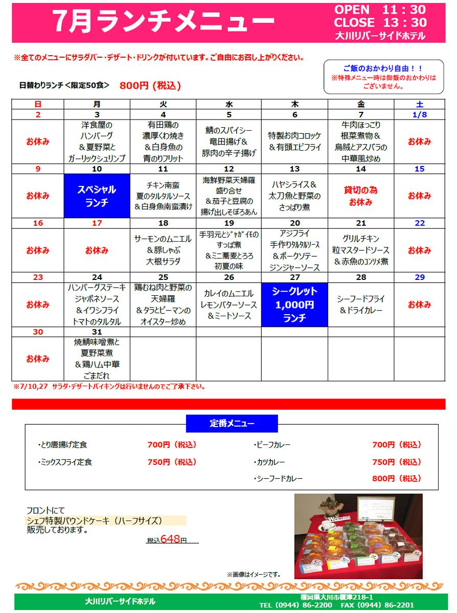 http://okawa.ihwgroup.co.jp/news/menu7.jpg